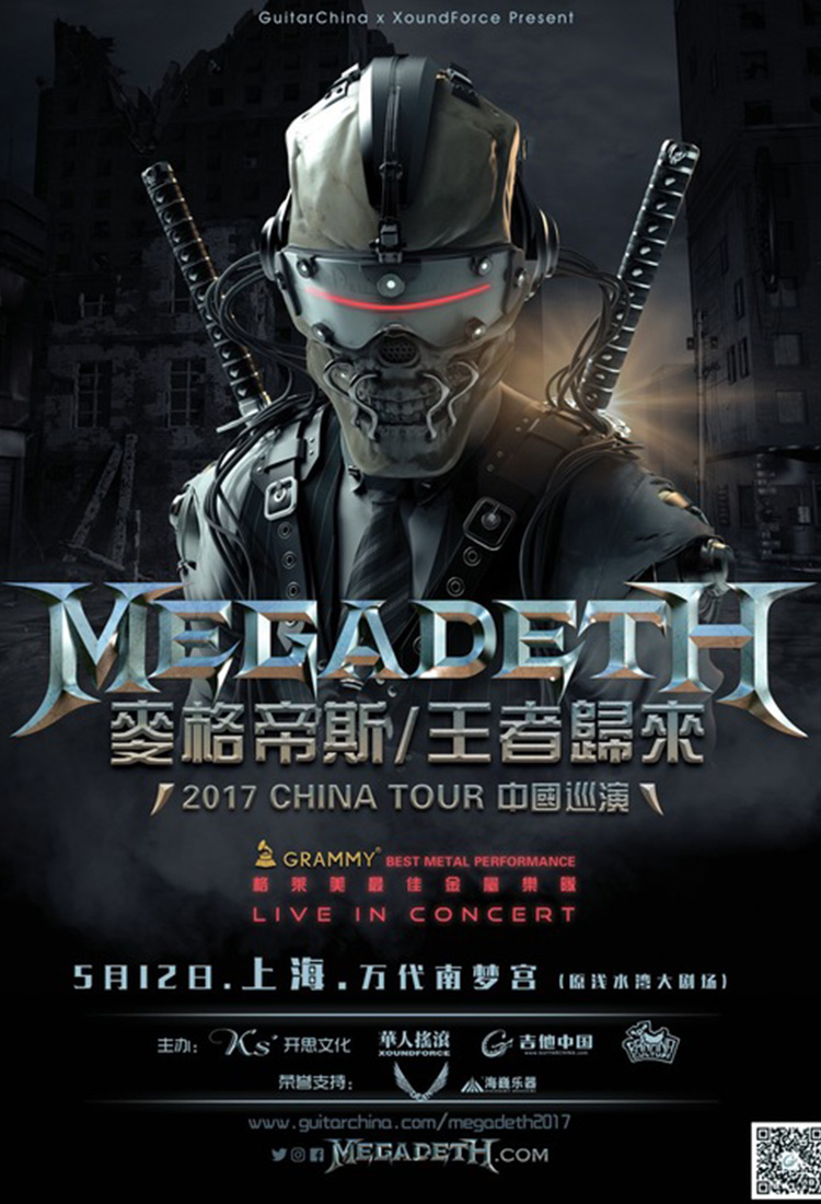 buy tickets for megadeth distopia world tour 2017 in shanghai by smartshanghai. Black Bedroom Furniture Sets. Home Design Ideas