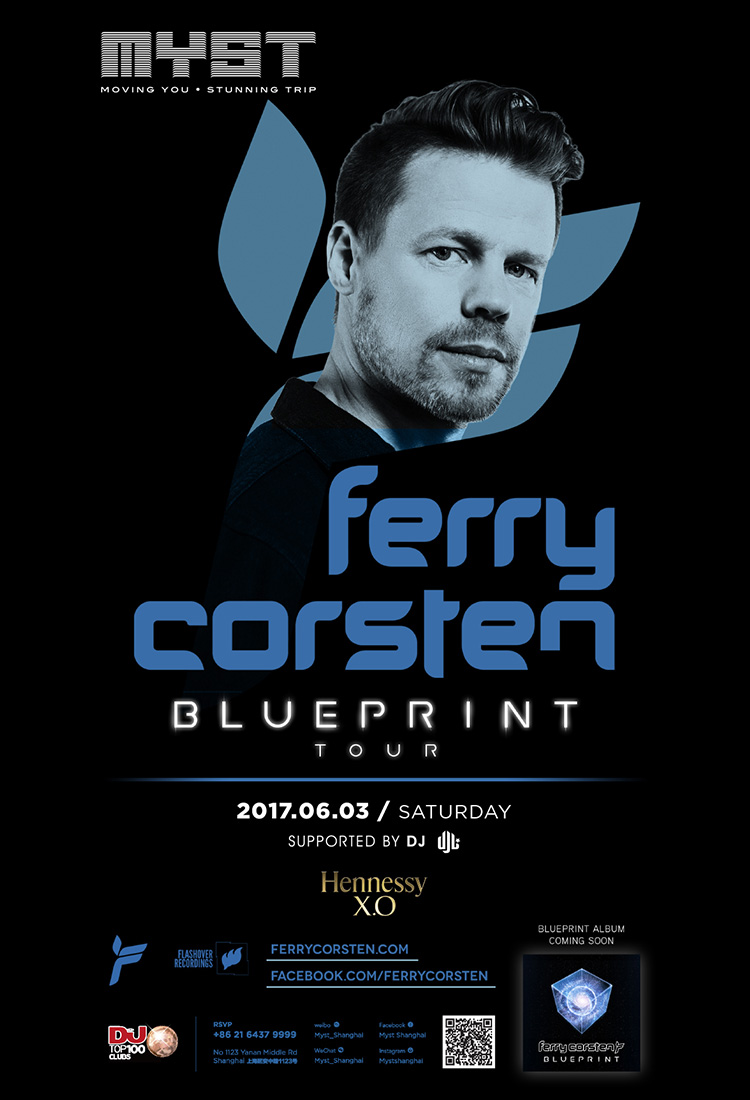 Buy tickets for ferry corsten blueprint tour in shanghai ferry corsten blueprint tour malvernweather Image collections