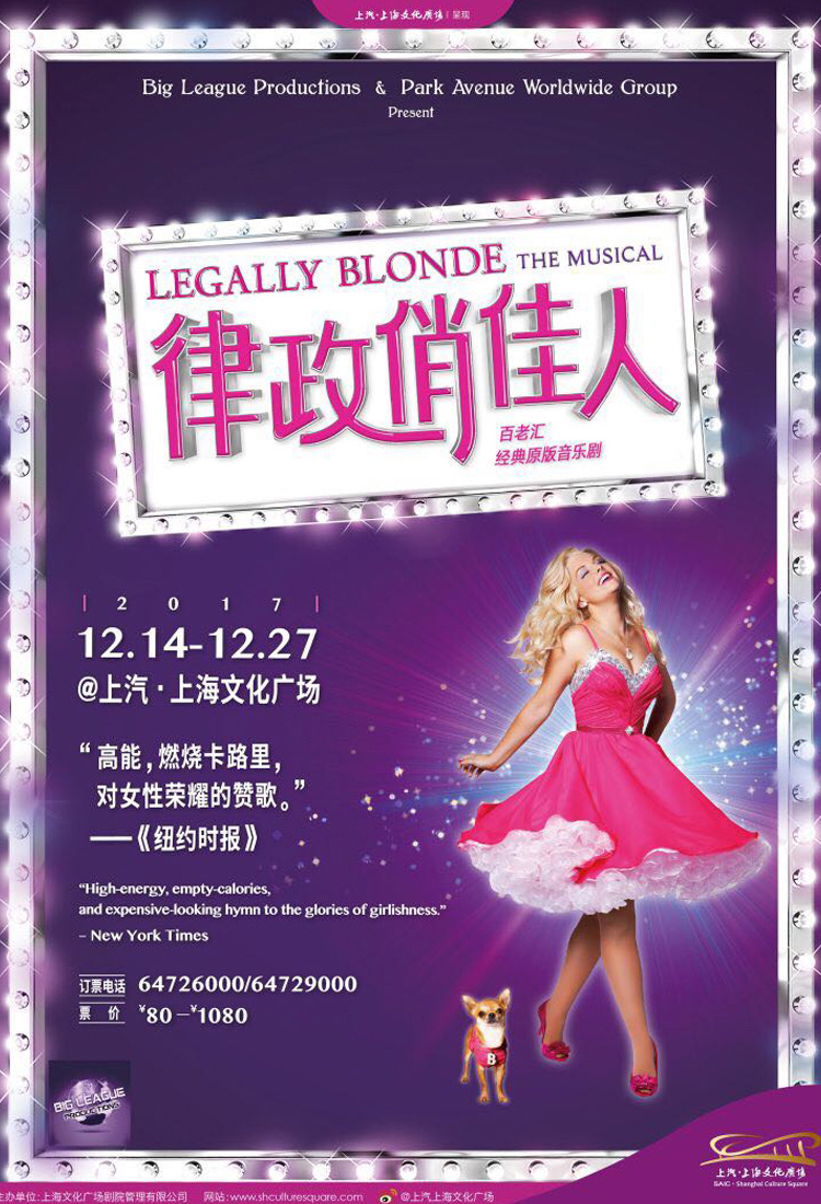 "legally blonde stereotypes ""it makes fun of stereotypesit breaks down every single stereotype and it just  proves a point, she said ""legally blonde: the musical"" is the."
