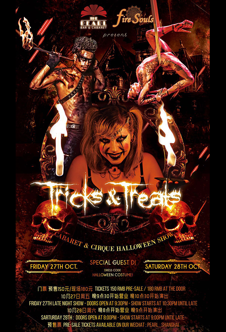 Buy Tickets for Halloween Cabaret Show - 'Tricks & Treats' in ...