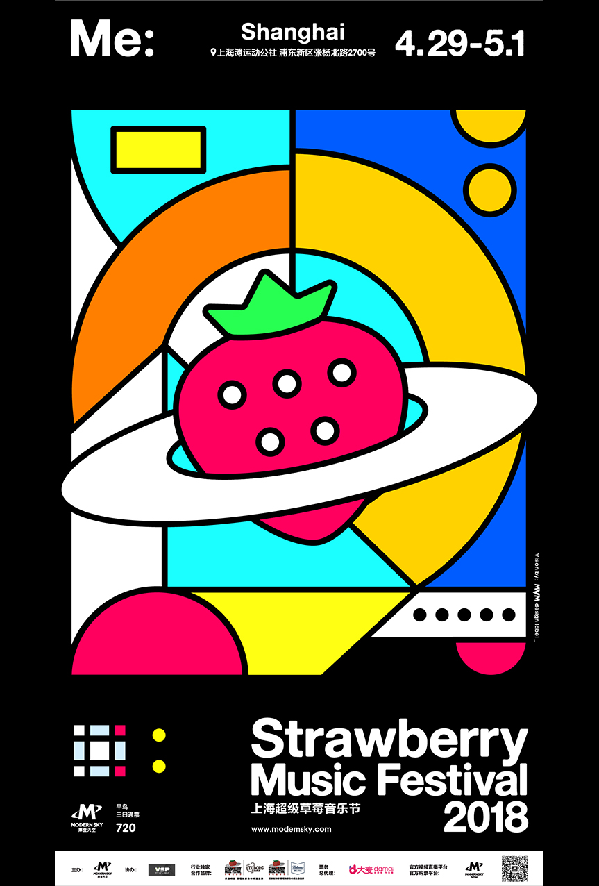 Buy Tickets For Strawberry Music Festival 2018 In Shanghai