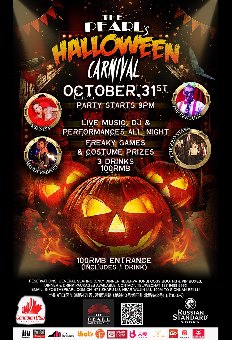 buy tickets for halloween carnival party in shanghai | smartticket