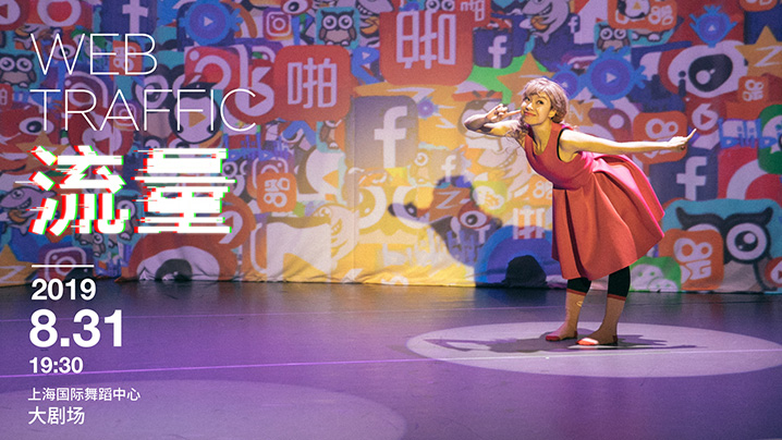 Buy Tickets for Shanghai Concerts, Sports, Theater and More